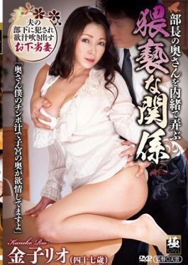 ZEAA-08 studio Senta-birejji - Obscene Relationship Kaneko Rio Games, Play The Wife Of The Director
