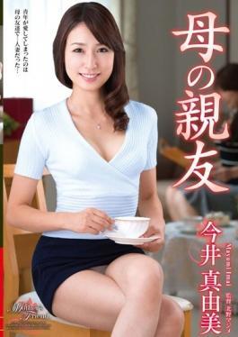 VEC-233 studio Venus - A Close Friend Of The Mother Mayumi Imai