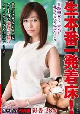 VEO-024 studio Venus - Raw Production One Arrival And Departure Floor! S-class Mature Me  Do You Rea