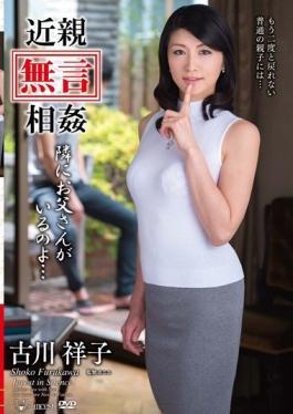VENU-653 studio Venus - Relatives [Silence] Gonna Have A Dad In Incest Next To  Shoko Furukawa