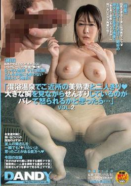 """DANDY-574 studio Dandy - """"Mixed Bathing Hot Spring And Two Beautiful Mature Wives Alone ? If You Thi"""