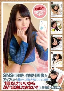ZEX-288 - A Rare-chan Had Been Up The Cute Self-taken Image To SNS (20 Years / College Student / Convenience Store Clerk) Because I Only Once Not Try Appeared To AV?I Asked With. - Peters MAX