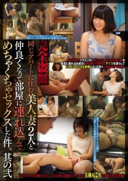 CLUB-245 - Ken Was Insanely Sex Do Tsurekon To The Friends Sounding Room With Two Beautiful Wife Who Live In Full Voyeur Same Apartment.Its Vol.2 - Hentai Shinshi Kurabu