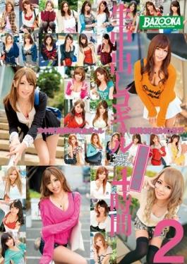 MDB-701 - Cum Young Gals Super Best Collection 4 Hours 2 Luxurious Favorite Book - K.M.Produce