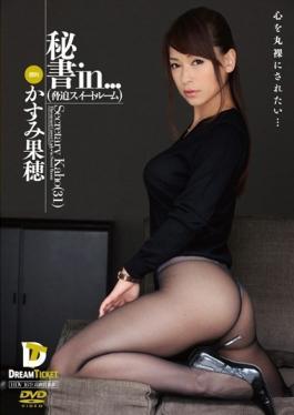 VDD-111 - Secretary In  [intimidation Suite] Kasumi Hateho - Dream Ticket