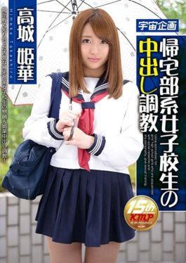 MDTM-281 - Domestic School Girls College Tutoring Sex Trick Takashiro Himeka - K.M.Produce
