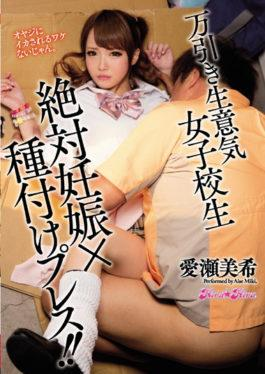 BLK-337 - Shoplifting Shy Cheeky Girls Student Absolute Pregnancy × Typing Press! ! Akase Miki - Kira ? Kira