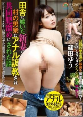 SOAN-002 - Niizuma That Married In The Country Has Been In Anal Training Is Co-honey Bucket In The Village Of Otokoshu Story Yu Shinoda - Yama To Sora