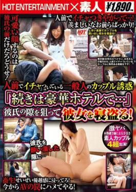 SHE-464 - Seduction Of Couple Of Common People Attached With Public In Front Of People Continuation Is A Luxury Hotel … Sleeping Her Aiming At The Boyfriend Gap! - Hot Entertainment