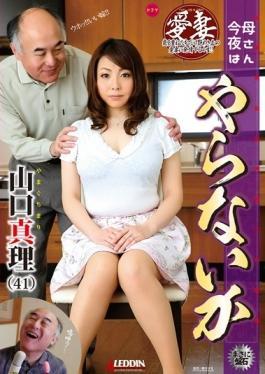 SPRD-873 - Do Not Do Mother Tonight Mari Yamaguchi - Takara Eizou