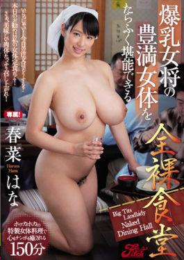 JUFD-794 - Full Nuancy Dining Hall Haruna Hana With Full Of Bustling Breasts Rich Female Body - Fitch