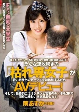 ZEX-299 - An Older Lover, Always AV Debut For Men To First Experience Sex With Men wither 専女Ko Is Young Just Married  Such Losing Streak Continued With A Favor!Then, Finally Compares At The Same Time Taste Thorough Ji  Port Of The Old Man And The Young People In The 3P. Asuka Minami (18 Years Old) - Peters MAX