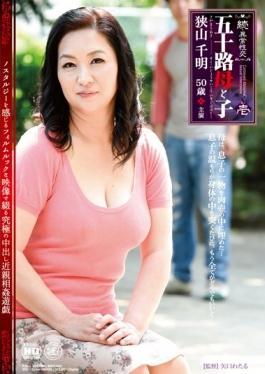 NMO-01 - Age Fifty Mother And Child å…¶noichi Sayama Chiaki - Global Media Entertainment