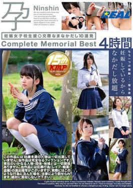 XRW-378 - Pregnant Women School Student Support Good Fortune Daikan,10 Consecutive Complete Memorial Best 4 Hours - K.M.Produce