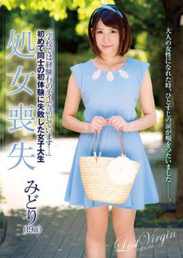ZEX-330 - I Am Talking With My Experienced Teacher At School … The Female College Student Lost Virginity Midori 19 Years Old Who Failed For The First Experience Of The Other At The First Time - Peters MAX