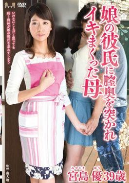 KEED-44 - Mother Miyajima Yu Who Got Stuck In Her Vagina By Her Boyfriend Boyfriend - Senta-birejji