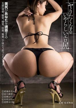DOKS-408 - Dirty Nasty Erotic Ass - Office K S