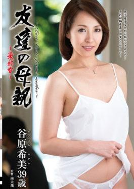 HTHD-126 - Friends Of The Mother – The Final Chapter – Tanihara Nozomi - Senta-birejji