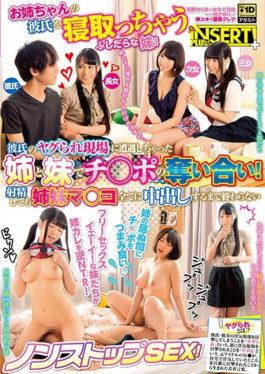 DOHI-059 - My Slut  Slut Sleeping On Her Older Sister S Boyfriend!My Elder Sister And Sister Who Encountered The Boyfriend  Yagu Scene Compete Against Chi Po!Even If You Ejaculate Your Non-stop SEX That Will Not End Until You Sneak In To All The Sisters Ma Oko! - Office K S