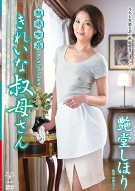 VENU-572 - Relatives Incest Beautiful Aunt Tsuya-do Shihori - Venus