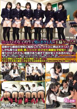 HUNTA-374 - Ni Kai School Girls And Men Are My King King Games