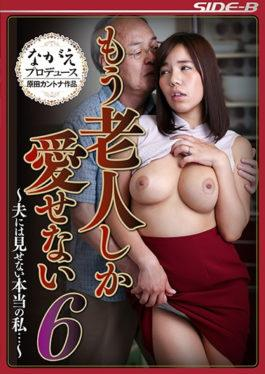 NSPS-581 - True That Does Not Show In The Six-husband Can Not Love Only Another Old Man I – - Nagae Style