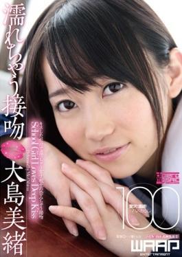 WWW-035 - Oshima Kiss Would Wet Mio - Waap Entertainment