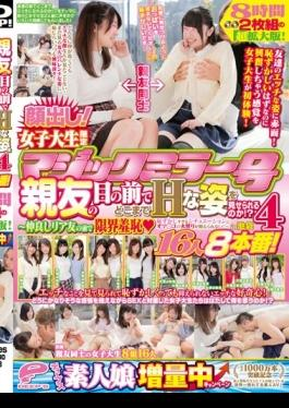 DVDES-928 - An Appearance!Female College Student Limited Magic Mirror No. 16 People 8 Production!8 Hours Two Sets Of Ultra-larger Version! How Far Are Showing A H A Figure In Front Of A Close Friend Of The Eyes! ?To The Situation Limit Shame â—† Too Embarrassed In Front Of A Good Friend Rear Friend Oma Hot Flashes Of The Child Not Be Suppressed! 4 In Ikebukuro - Deeps