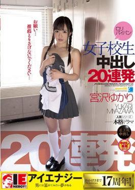 IESP-635 - Yukari Miyazawa Girls Cream Cum Inside 20 - IE NERGY