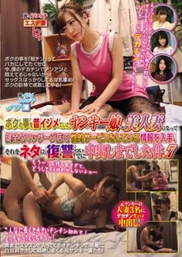 CLUB-423 - The Case That Yankee Daughter Who Was Bullying Me A Long Time Ago Became A Beautiful Wife And Got Information Which Sexual Service Is Being Done At A Healthy Massage Shop,And It Gets Revenge To Neta And Even Cum Shot.7 - Hentai Shinshi Kurabu