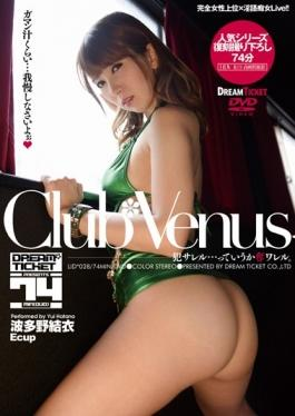 LID-028 - Club Venus Yui Hatano - Dream Ticket
