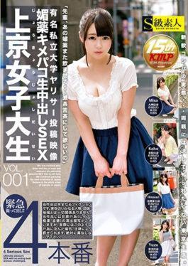 SABA-313 - Famous Private University Yarisa Posted Image Aphrodisiac Kimepaco Raw Cum Shot SEX Kamigyo Girls College Student VOL.001 - S Kyuu Shirouto