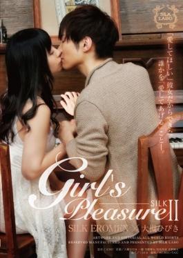 SILK-072 - Girls Pleasure II EROMEN × Otsuki Sound - Silk Labo