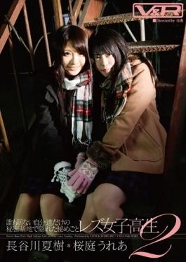 VRTM-136 - Who Every Secret Hidden In The Secret Base Of Only Their Own That Do Not Stay Even Lesbian School Girls 2 Hasegawa Natsuki Sakuraba Urea - Buoy and Earl Produce
