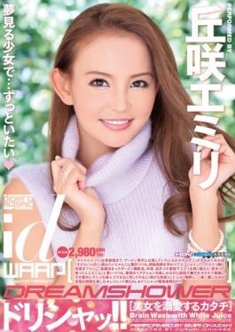 WDI-059 - Dorisha! ! Okazaki Emily - Waap Entertainment