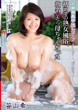 VAGU-138 - Soap For The First Time Of Mature Sex Pies Incest, Sasayama Was Mom After Nomination Nozomi - Venus