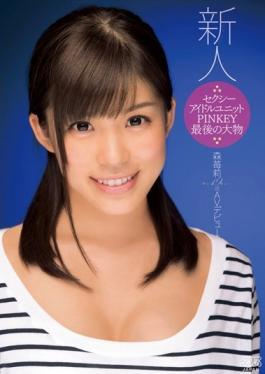 DVAJ-0091 - Sexy Idol Unit PINKEY Last Tycoon Moriichigori AV Debut - Alice Japan