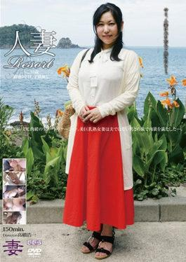GBSA-042 Married Woman Resort Riko 33 Years Old,Married 5th Year,Without Children