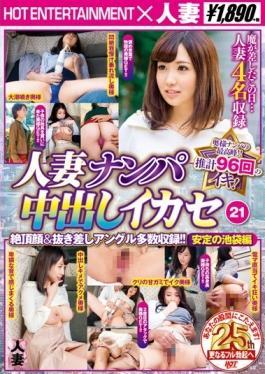 SHE-268 - Ikebukuro Hen Capitalize 21 Stability Pies Wife Nampa - Hot Entertainment
