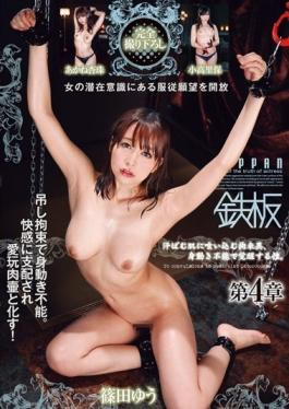 TPPN-116 - Full Take Down Sweaty Restraint Bite The Skin, Sex Waking Impossible Hamstrung.Chapter 4 Yu Shinoda Akane Anzutama Kodaka Satoho - TEPPAN