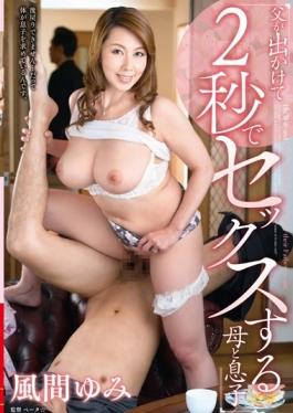 VENU-603 - Father Sex With Two Seconds To Go Out Mother And Son Yumi Kazama - Venus