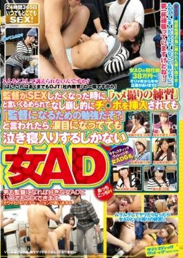 SVDVD-536 - Supervision When The Became Want To SEX, Is Ikurume As The practice Of Gonzo, It Is Inserted Into The Chip Away To Switch Po Its Studying To Become A Director?When You Are Said To Be, Not Only We Are Compelled To Accept Even Become Teary-eyed Woman AD - Sadistic Village