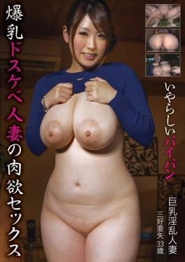 MOT-071 - Of Big Tits Fucking Housewife Carnal Sex Big Nasty Wife Miyoshi Aya - Maza