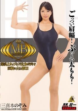 KMI-101 - Muscle Beauty Sanki This Nozomi - Miru
