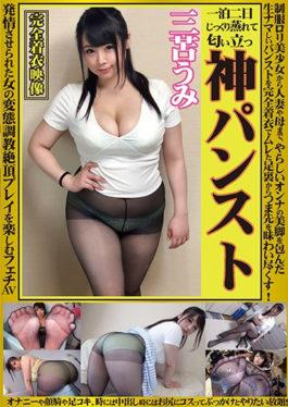 OKP-021 God Pantyhose Mima Umi Uniform From Loli Pretty Girl To Her Married Woman And Mother,Taste The Toes From The Soles Of The Feet Stuffed With Raw Clothing Full Of Raw Underwear Pantyhose Wrapped In Onna's Pleasant Legs!Masturbation,Face Cowfoot And Footjob,Sometimes When You Squeeze In,You Can Do Whatever You Want With A Costume In The Ass!