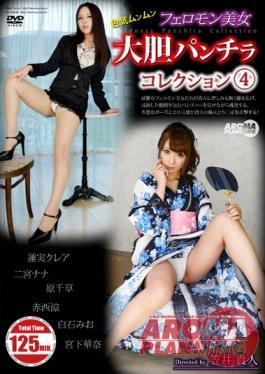 ARM-479 - Sex Appeal Steamy Pheromone Beauty Bold Skirt Collection 4 - Aroma Kikaku