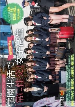 SDDE-439 - In Everyday School Life That Sex Is Merges always Intercourse School Girls School Trip Hen - SOD Create