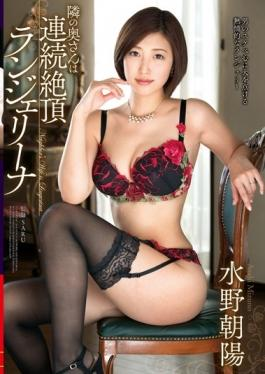 VAGU-161 - Next To The Wife Continuous Climax Lingerie Na Mizuno Chaoyang - Venus