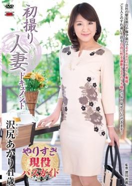 JRZD-654 - First Shooting Wife Document Sawajiri Akari - Senta-birejji