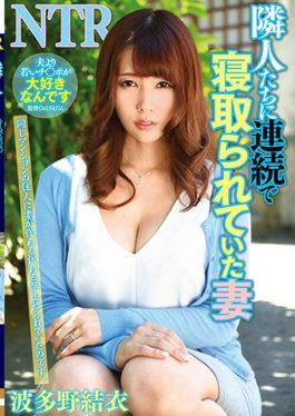 YPAA-19 His Wife Hatano Yui Who Had Been Sleeping In Succession By Neighbors